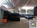 廣東廣州SBS改性瀝青防水卷材廠家、價格、照片