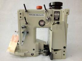 纽朗DS-9C全自动缝包机 自动包装剪线封口机