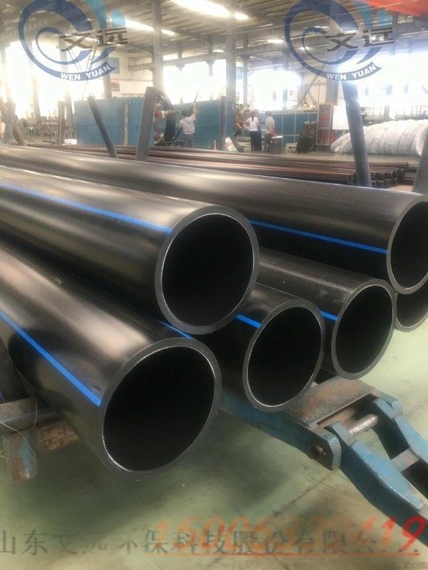 电力穿线管_pe电缆保护套用管_穿线管批发价格