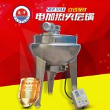 1000升立式电加热夹层锅 不锈钢酱料搅拌机厂家