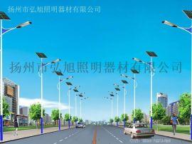 扬州弘旭照明 生产销售六米太阳能路灯节能环保灯