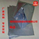 上海铝箔袋定做防静电防潮铝箔袋避光袋真空包装袋铝箔真空袋