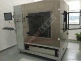 IP69耐水耐塵試驗箱 外殼防護等級試驗箱
