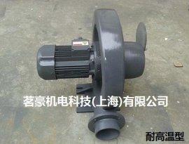 台湾全风CX-75中压风机输送风机CX-75农用风机吸料风机