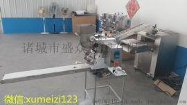 彩色饺子机 自动进料饺子机