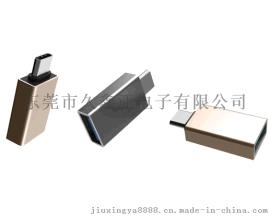 USB 3.0母对USB TYPE-C公铝合金壳转接头