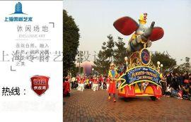 上海巡游花车 旅游节大型巡游彩车 玻璃钢雕塑彩车定制