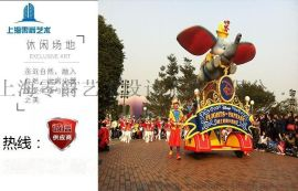 上海巡遊花車 旅遊節大型巡遊彩車 玻璃鋼雕塑彩車定制