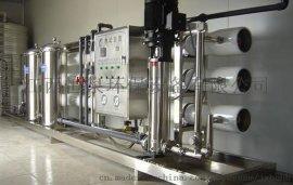 恒泉环保 洗车循环水处理设备,洗车废水处理设备(EPT-5110,EPT-5120)