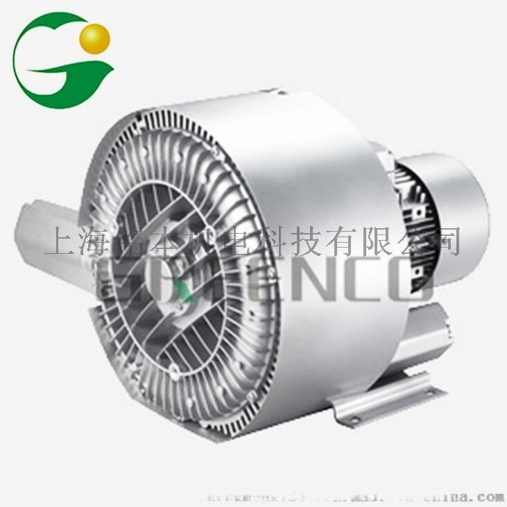 节能型号2RB420N-7AV45侧风道鼓风机 防爆型2RB420N-7AV45环形高压鼓风机厂家