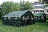【优质直销】优质班用帐篷 4.4x4.6m 户外快乐飞艇帐篷