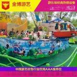 大型遊樂設施價格/兒童戶外遊樂設備/旋轉飛機遊樂設備