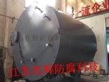 钢衬聚四氟乙烯储罐 生产厂家