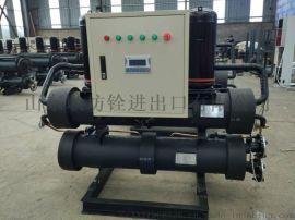 山东临沂生产供应-清水源热泵、污水源热泵