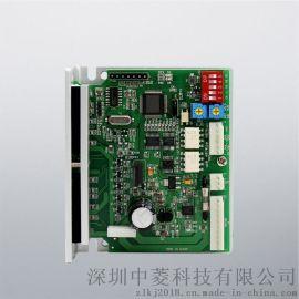 中菱五相步进电机驱动器ZL5DM3504A低压可调
