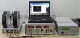 JKZC-MECT2材料电磁特性(效应)综合测试系统