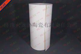 高温隔热垫片标准陶瓷纤维纸