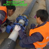 【PERT管新品】耐熱聚乙烯PE-RT II型保溫複合塑料管廠家