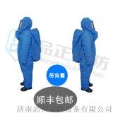 耐低温环境使用的液氮防冻服  JNPZ-001A