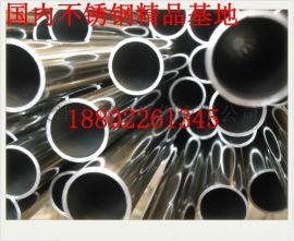 不锈钢精密管,工业焊接304管,卫生级高精度管