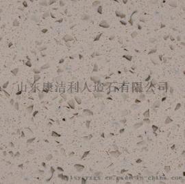 康洁利石英石台面单色石英石KJL-12707石全石美