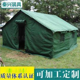 秦興生產批發 93型班用棉帳篷 多人野營戶外帳篷 多層野營帳篷廠家
