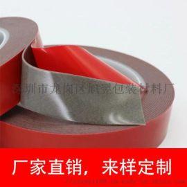 生产 vhb亚克力泡棉胶 墙壁挂钩无痕双面胶贴