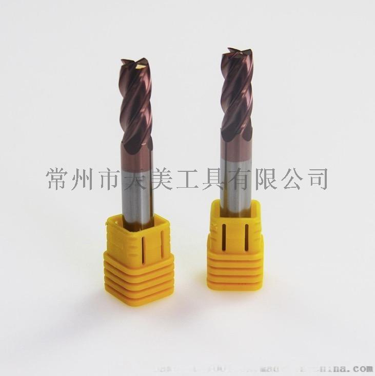 天美直銷55度 兩刃四 鎢鋼銑刀 硬質合金