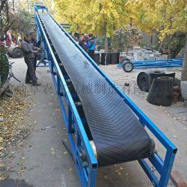 袋子装卸车输送机 伸缩式货车装卸皮带机