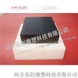 沧州加工 PA尼龙板 超高分子衬板 型号齐全