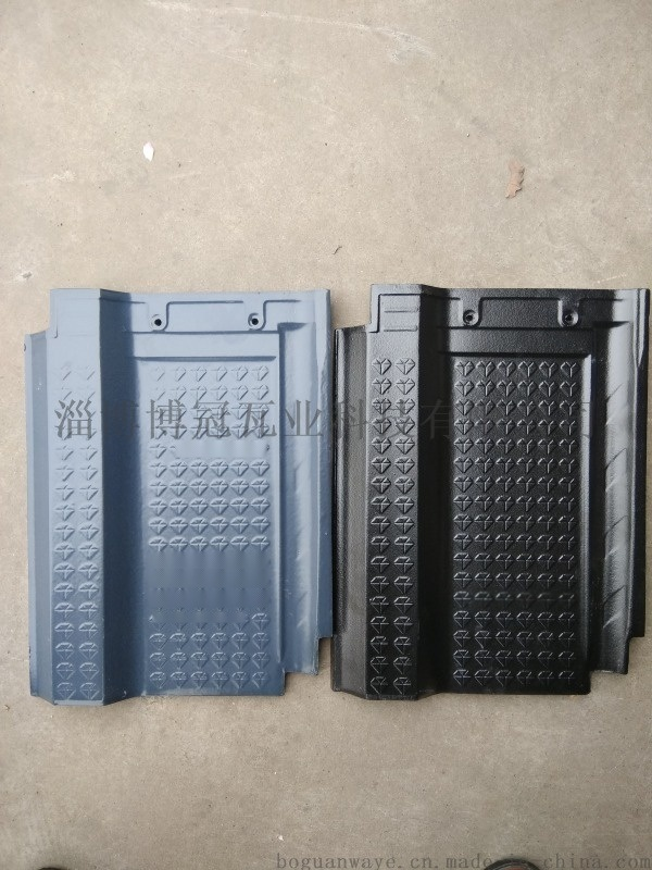 山东淄博博冠陶瓷平板瓦 西式S瓦厂家,批发价格详情