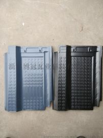 山東淄博博冠陶瓷平板瓦 西式S瓦廠家,批發價格詳情