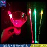 信德莱LED发光调酒棒果汁冷饮鸡尾酒LED调酒棒