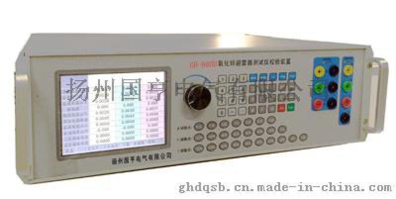 氧化锌避雷器测试仪校验装置厂家_功能_参数
