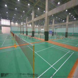 羽毛球弹性地板组成 羽毛球pvc地板