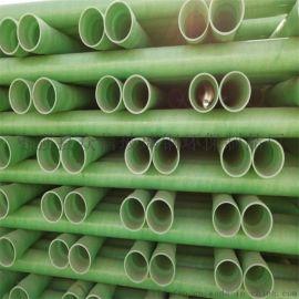 玻璃钢电缆管 保护管 玻璃钢压力管品牌保证