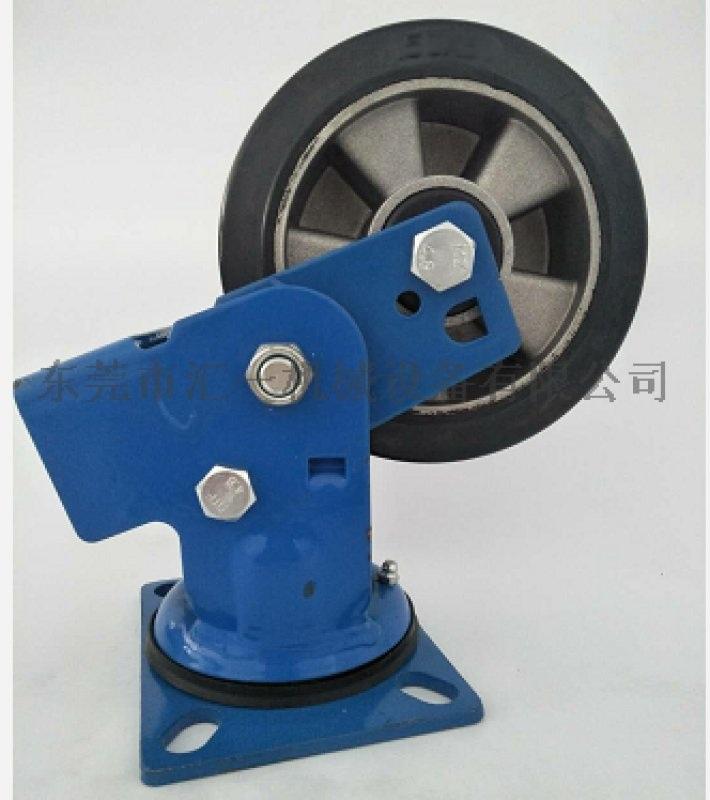 重型5寸6寸万向减震铝芯橡胶轮 厂家直销