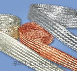 供应304不锈钢网管、镀锡铜网管等金属网管