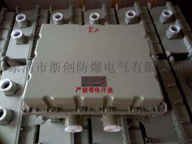 一进二出防爆接线箱内装通用型UK端子