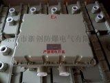 一進二齣防爆接線箱內裝通用型UK端子