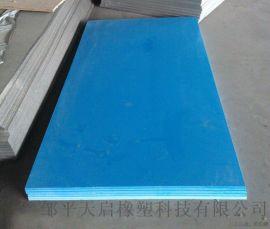 厂家直销PVC板定制PVC板加工雕刻PVC板白色灰