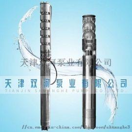 不锈钢深水泵-潜海水泵