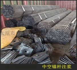 重庆梁平县砂浆锚杆价位中空锚杆型号河南周口