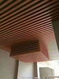 竹木纤维板 集成墙板 护墙板 快装板 生态木