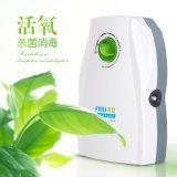 多功能活氧消毒機/魚缸除菌消毒/空氣淨化器
