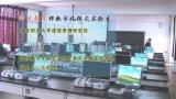 物理數位化探究實驗室,物理數位化探究實驗室方案