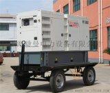 全自動120千瓦柴油發電機價格