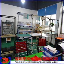 电子厂精益管操作台 线棒工作台组装可拆卸