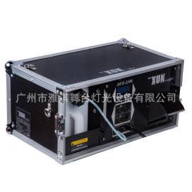 DFZ-2100新晨雾 舞台效果烟机
