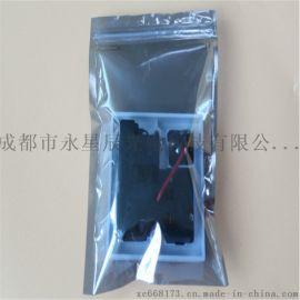 防静电屏蔽袋三边封灰色平口袋电子元器件灰色包装袋